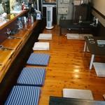 フレンチ食堂 -