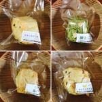 スコーン専門店 キナフク - 料理写真: