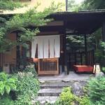 珈道庵 三瀬山荘 - 風情ある建物