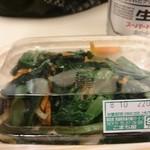 こまち屋 - 小松菜のおひたし♪