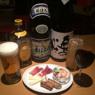 【ハッピーアワー♡】人気のおつまみ4種とアルコール1000円