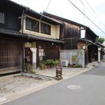 あしゅーら - お店の外観(2017.08)