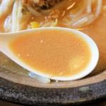 味噌屋 門左衛門 - スープ