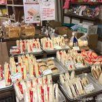 ケンジ 小麦館 - 「縁」店内