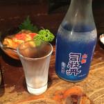 小菊 - 司牡丹from土佐