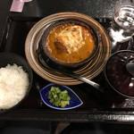 村民食堂 - 熟成味噌の煮込みハンバーグ定食【1700円】