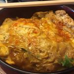 龍 i 龍 - 黒縁カツ丼 900円