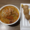 こんにゃくの里 - 料理写真:●モツ煮350円 ●こんにゃく煮160円