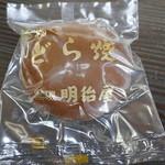 明治屋 - どら焼き150円