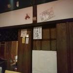 CO-JIRO - 【2017.8.10(木)】奥の禁煙室