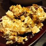 プロント - がっことクリームチーズの酒肴