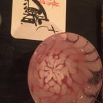 姫沙羅 -