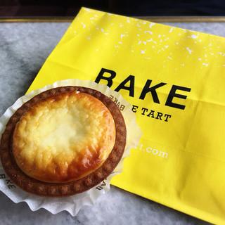 ベイク チーズ タルト - 料理写真:焼きたてチーズタルト(216円)