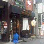 71314220 - 店頭