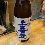 福島壱麺 - 上喜元 雄町 純米(山形県)