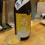 福島壱麺 - 石鎚 純米 夏味燗(なつみかん)(愛媛県)