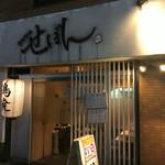 Toriyasebon -