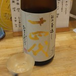 福島壱麺 - 十四代 本丸 秘伝玉返し(山形県)