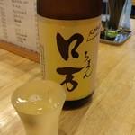 福島壱麺 - ロ万(ろまん)純米吟醸 一回火入れ(福島県)