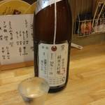 福島壱麺 - 加茂錦 荷札酒 槽場汲み 純米大吟醸 ver.3 淡麗フレッシュ 瓶火入れ(新潟県)