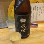 福島壱麺 - あさ開 超水神 純米大吟醸大辛口(岩手県)
