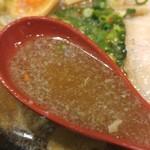 福島壱麺 - トリュフ香る鯖背脂絞り醤油ラーメン