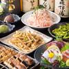 玉金 たまきん - 料理写真: