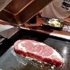 お好み焼本舗 - 料理写真:40日間熟成リブロースステーキ塊(400g)