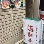 しば - (2017年07月)