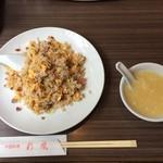 Saihou - 貝柱入り特製五目チャーハン