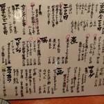 71319937 - 料理メニュー