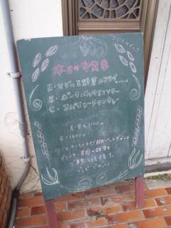 ロギ - ランチは1100円で3種類から選びます。