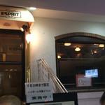 71320125 - ギャザ阪急店