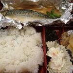 みろく庵 - サバ味噌煮定食