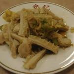 安記 - 肚皿(モツ皿)