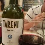 ピッツェリア チーロ - イチオシっぽくメニューに載っていたワイン