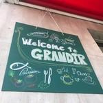 グランディール -