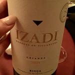 バル恵比寿 - スペインワイン①
