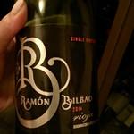 バル恵比寿 - スペインワイン②