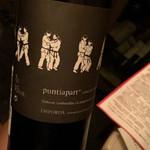 バル恵比寿 - スペインワイン③