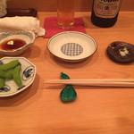 後楽寿司 やす秀 - 枝豆