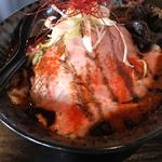 麺屋 燦鶴 -