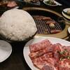 焼肉牛星 - 料理写真:てんこ盛りライス