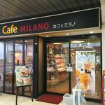 カフェミラノ -