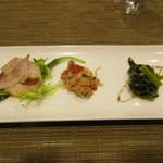 ビアンカーネ - 前菜3種