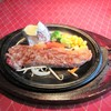 ステーキ すず屋 - 料理写真:ステーキ・ロース。2980円+税