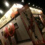 asiana茶廊