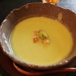 月見里 - 枝豆のスープ