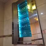 レスト ケイ ヤマウチ - ビルのエレベーター