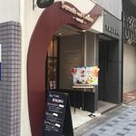スイーツ アンド コーヒー アンニュイ - 2017年8月。訪問